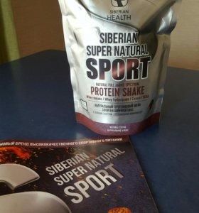 Спортивное питание.
