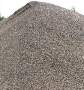Пгс,песок желтый,песок обогощенный,шлак,камень бут