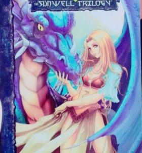 "Книга 1.War Craft ""Охота на дракона"""