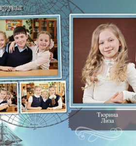 Фотоальбомы на выпуской