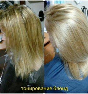 Домашний парикмахер