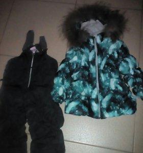 Зимний комплект хиппо хоппо