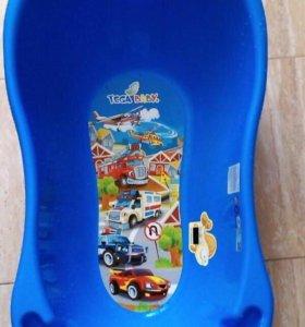 Ванночка с градусником и стульчик для купания