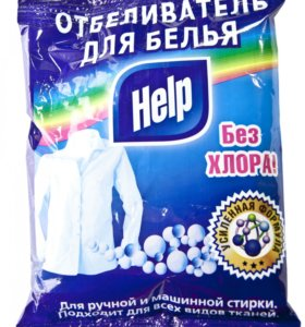 """Отбеливатель для белья """"Help"""" 250 гр."""