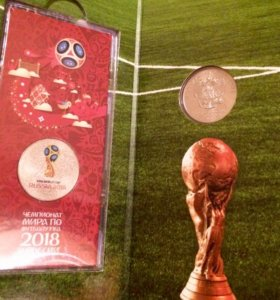 Набор из 2 монет 25 рублей цветной и обычной ФИФА