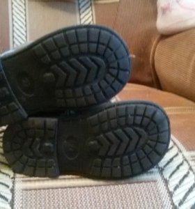 Демисезонные ботинки Favaretti 22 размера