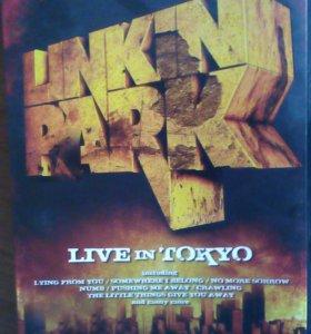 "DVD ""Linkin Park"""
