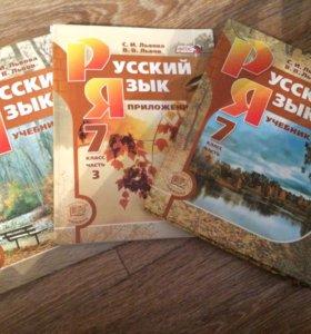 Учебники по русскому языку 7 класс