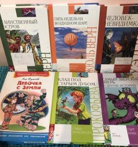Книги Детские Красочные