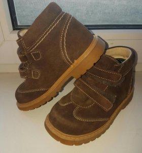 Ботинки для мальчика Ориос 27 размер