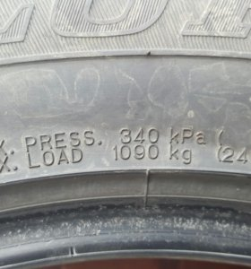 Шины Dunlop 255 55 r19