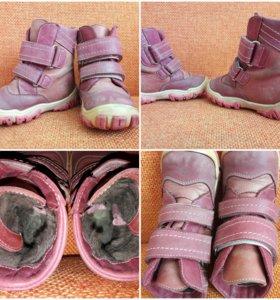 Зимние ботиночки р-р 23