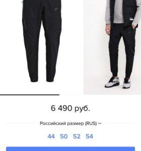 Джогеры Nike