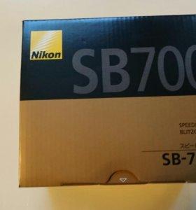 Фотовспышка Nikon SB-700