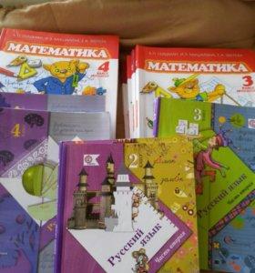Учебники для начальной школы