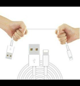 Новый USB iPhone