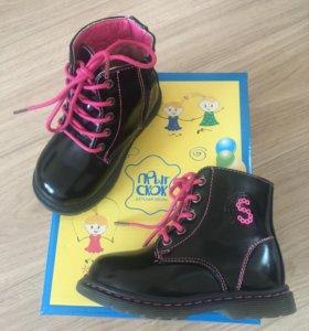 Новые демисезонных ботиночки 23 размер