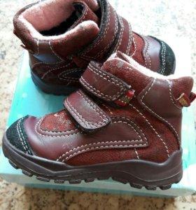 Ботинки катофей