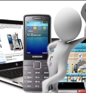 Ремонт электротехники ( телефон, планшет, ноутбук)