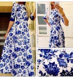 Платье новое гжель косметика палетка помада