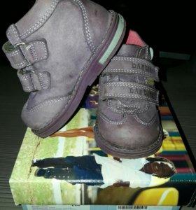 Ботинки размер 20-24