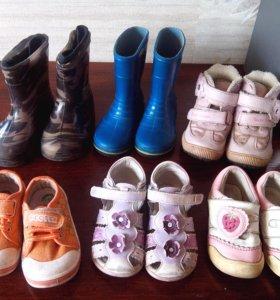 Обувь на мальчика/девочку 22-23р-ра