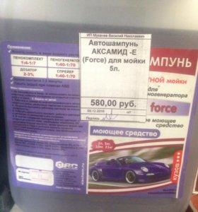 Автошампунь Аксамид 5л.
