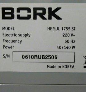 Bork HF SUL 1755 SI