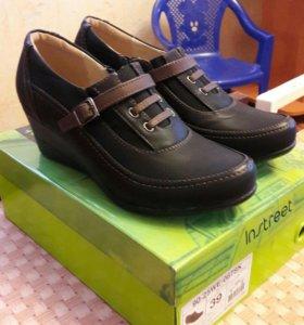 Демисезонные туфли