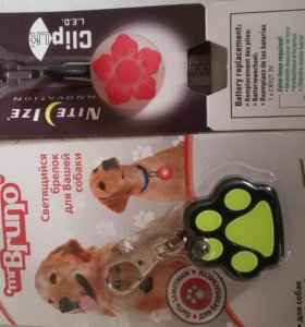 Светящиеся брелоки-подвески для собак