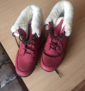 Ботинки зимнии.