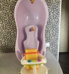 Детская ванночка, горка, сиденье