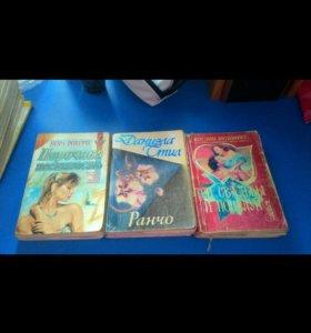 Романы, книги