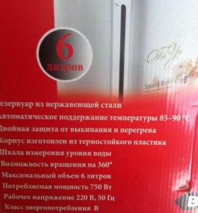 Электро паровар (чайник)