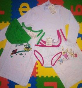 Комплект новой одежды для девочки р.104-110