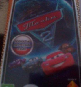 Игра для PSP тачки