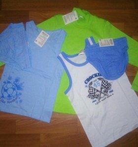 Комплект новой одежды на мальчика р.122