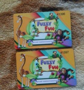 Карточки из Fuzzy Fun