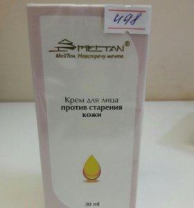 Крем для лица против старения кожи