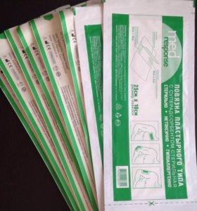 Пластыри послеоперационные 25х10 см