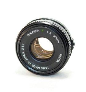 Объектив Ricoh Rikenon P 50 mm f/2