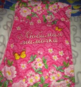 Новые полотенца