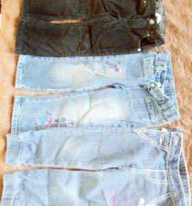 Джинсы и штаны 98