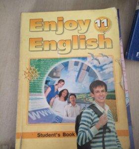 Английский 11 класс