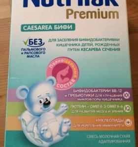 Смесь молочная