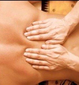 Оздоровительно-профилактический массаж