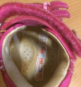 Ботиночки ортопедические