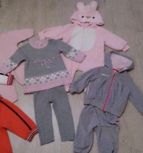 Детская одежда р. 62-80