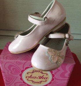 Новые туфли размер 25