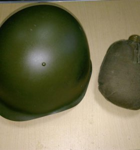 Армейская Каска+ Фляга